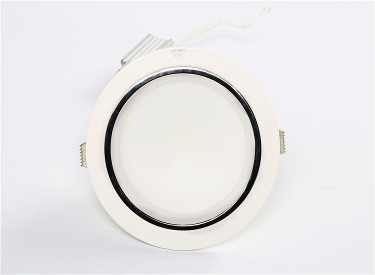 Yabao 50W 4500lm 10inch LED Down Light for sale