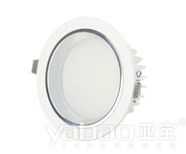 18W 8 inch LED Down Light